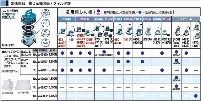 syujin_kami-pack640
