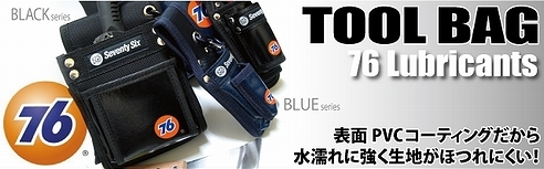 76 Lubricants Tool Bag